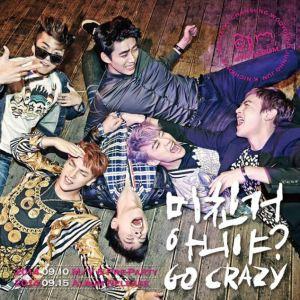 2pm-go-crazy-teaser-image-pinkminmi