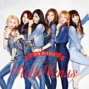 hello-venus-album-cover