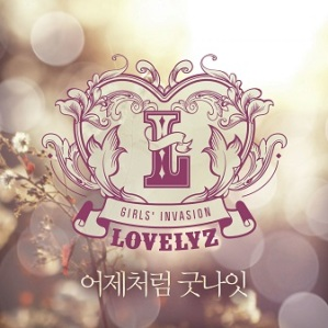 lovelyz-1st-single