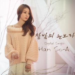 Han-SoA-12-26nn