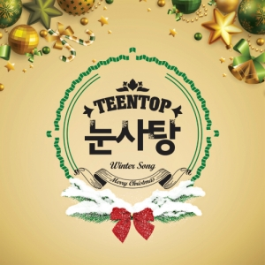 TEEN-TOP-Snow-kiss