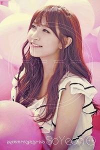 399px-SoYeonLaboum