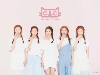 CLC teaser
