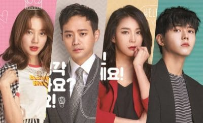Profil dan biodata shin se kyung dating